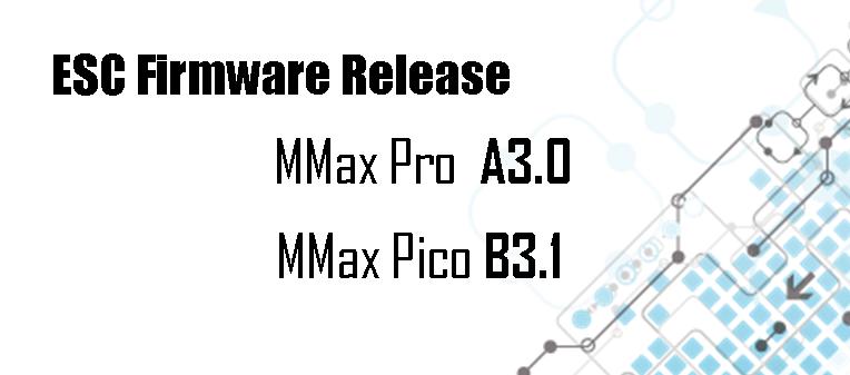 ESC Firmware Release New